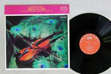 MISCHA ELMAN ZIGEUNERWEISEN VANGUARD GT-1026 Japan VINYL LP