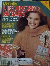McCall's Needlework & Crafts Magazine August 1990 - FREE SHIPPING
