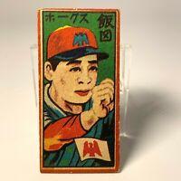 1940's Vintage Japanese Baseball Rare Menko Card  ' Tokuji Iida ' Nankai Hawks