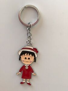 Keyring with girl in hat