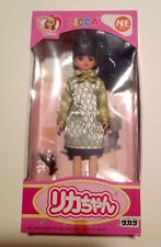 Takara Licca-Chan Doll Nre Train Attendant Short Black Hair Made in Japan Nib