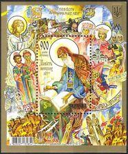 Ukraine 2013 Nestor/Chronicles/Writing/Saints/Horses/Military 1v m/s (n44163)