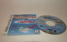 Panzer Dragoon (Demo Disc) (Sega Saturn) PLAYABLE PREVIEW Good Shape w/ sleeve