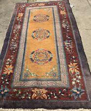 An Awesome Antique Tibetan Rug