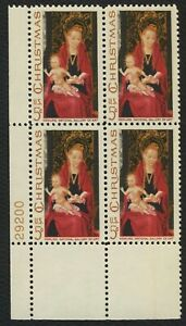 #1336 5c Madonna and Child, Plate Block [29200 LL], Mint **ANY 4=FREE SHIPPING**