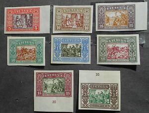 Lithuania 1932-1933 regular issue, SC #264-271, imperf., MNH, CV=60$
