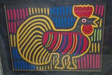 KUNA MOLA Textile Art Vintage Framed Animal Red Rooster Crown
