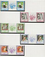 MAURITIUS 1986 60TH BIRTHDAY QUEEN ELIZABETH II,GUTTER PAIRS SET OF 5 UM PERF