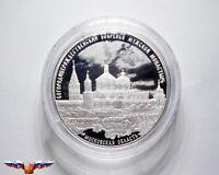 NEU Russland 3 rubel 2021 Bobrenev Gottesmutter Geburt Kloster Silber 1 oz PP