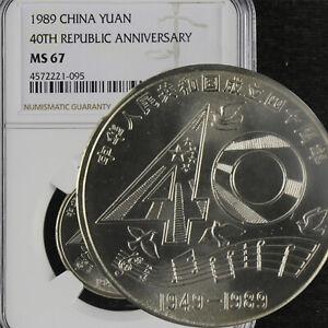 1989 China 1Yuan 40TH REPUBLIC ANNIVERSARY NGC MS 67