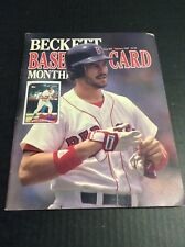 BECKETT BASEBALL CARD MAGAZINE ISSUE #47 February 1989