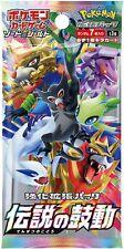 "(1 Pack) Pokemon Kartenspiel ""Legendary Heartbeat"" Japanisch (7 Karten enthalten..."