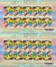 EUROPA CEPT 2006 INTEGRATION - KASACHSTAN 535 - 2 KLEINBOGEN I und II **