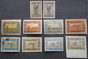 Azerbaijan 1919 regular issue, Lyapin #1-10, MH, CV=24$