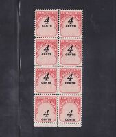 US Stamps - EFO - #J92 4c 1959 Postage Due- 2 Pairs w/Wide Spacing in Blk/8- MNH
