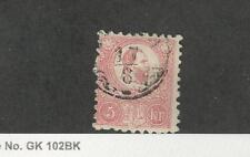 Hungary, Postage Stamp, #3 Used, 1871