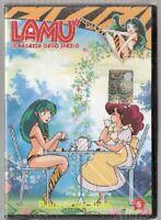 Lamu' la Ragazza dello Spazio DVD 5 Yamato Video