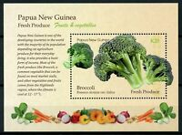 Papua New Guinea PNG Fruits & Vegetables Stamps 2019 MNH Broccoli 1v M/S