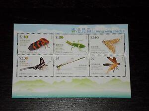 """2012 China Hong Kong - """"Hong Kong Insects II"""" Souvenir Sheet S/S MNH"""