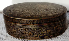 Antique Middle Eastern Inlaid Oval Brass Box, Beautifully Hand Crafted