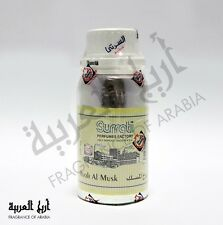 ROOH AL MISK (DEER MUSK) 100ML HIGH QUALITY BLACK MUSK OIL GRADE AA