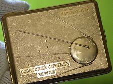 OLD STOCK 1960s !!! VTG Russian Soviet Cigarette Case BOX SPACE SPUTNIK SATELITE