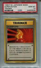 Pokemon 1996 Japanese Base Set Super Potion PSA GEM MINT 10!