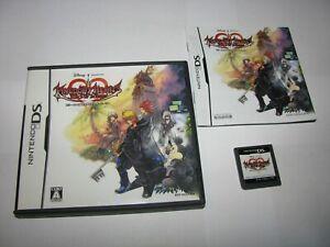 Kingdom Hearts 358/2 Days Japanese Nintendo DS Japan import US Seller