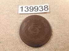 1914 MO Mexico 5 Centavos - Nice Collector Grade Album Coin - # 139938