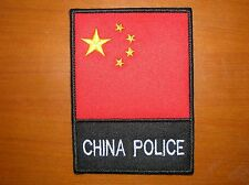 China Police Five Stars Red Flag,National Flag Patch