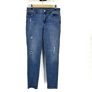 White House Black Market Jeans Womens 8 The Skimmer Skinny Distressed High Rise