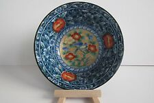 Blue & White Japanese Bowls Blue Bird Floral Leaf Pattern signed