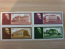 Russia 1988 118th Birth Anniv of Lenin 4 stamp set MNH