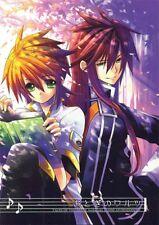 Tales of the Abyss doujinshi Asch x Luke Fairy Tale Waltz Azumadoujyou