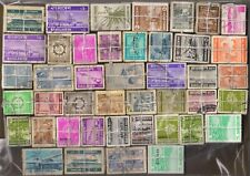 BANGLADESH Kiloware 4300 Used & Mint Stamps-Large & Small, 43 x 100 each