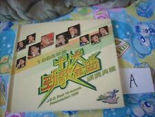 a941981  TVB Top Ten 十大勁歌金曲頒獎典禮 1985 2 VCD Alan Tam Leslie Cheung Used
