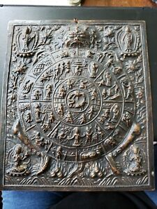 "Mandala Buddhist Nepal Tibet  Antique Copper Repousse Wheel Of Life 12"" by 10"""