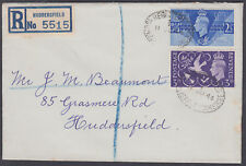 1946 Victory Registered FDC; Registered/Hudderfield Yorkhire oval