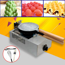 New listing Gas Stainless Steel Cake Oven Qq Egg Bread Waffle Maker Bake Machine Kitchen Zb