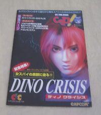 1999 Capcom Cap! Cfc Fan-Book Jp Vol. 10