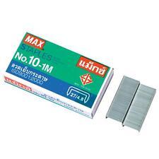 Refills-Mini Staples for Flat Clinch Mini Stapler