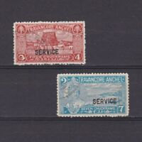 INDIA TRAVANCORE 1939, Sc# O49-O50, Official stamps, part set, Used