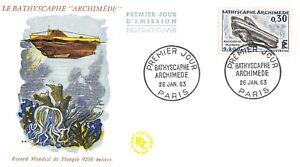 Enveloppe FDC France BATHYSCAPHE ARCHIMEDE 1963 PARIS