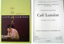 CAFE LUMIERE - Hou Hsiao-Hsien - FRENCH PRESSBOOK