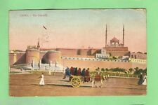 EGYPT  MILITARY POSTCARD -  1918, ON ACTIVE SERVICE, THE CITADELLE