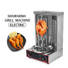 Commercial Electric Shawarma BBQ Grill Doner Kebab Gyros Rotisserie Grill