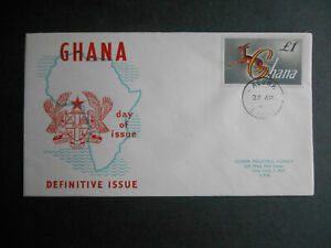 Ghana 1961 FDC Definitive £1 Top Value SG 225a Red-Fronted Gazelle (see photo)