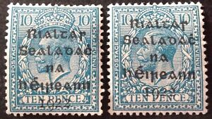 Ireland 1922 2 x 10d turquoise blue stamps mint hinged
