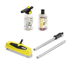 Karcher Accessory Wood Cleaning Kit - Clean your Decking K2 K3 K4 K5 K7 26435530