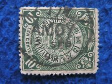 China Imperial Coil Dragon Used Nice Postmark ( 65 )